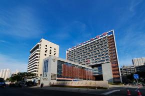 福建省人民医院